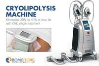 Matters need attention of the treatment of cryolipolysis machine