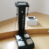 Quantum Magnetic Resonance Body Analyzer Machine for Sale